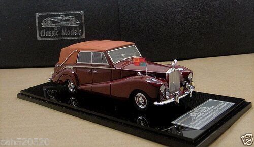 Модель 1:43 Rolls-Royce Silver Wraith All - Weather Cabrio (Royal car for the Australian tour in 1959)
