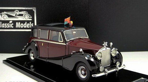 Модель 1:43 Rolls-Royce Phantom IV Ch.№4BP5 Hooper Landaulet close (Queen Elizabeth II silver jubilee 1977)