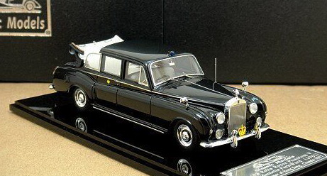 Модель 1:43 Rolls-Royce Phantom V Landaulette Park Ward Ch.№5BV7 the Governor of Hong Kong
