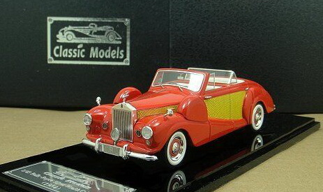 Модель 1:43 Rolls-Royce Silver Wraith Cabrio - red/yellow