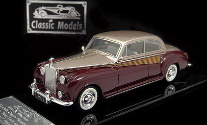 Модель 1:43 Rolls-Royce Phantom V James Young 2-door «Hers» - wine red/gold