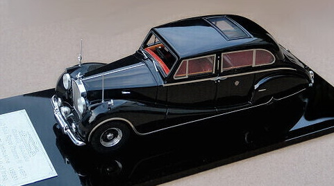 Модель 1:43 Rolls-Royce Phantom IV Hooper limousine Ch.№4BP1 HM King Faisal II of Iraq