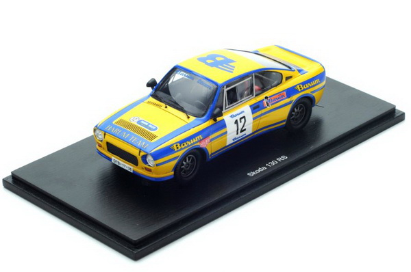 Модель 1:43 Škoda 130 RS n. 12 Barum Rallye 1979