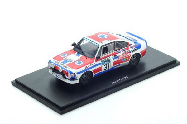 Модель 1:43 Škoda 130 RS n. 31 RAC Rally 1976