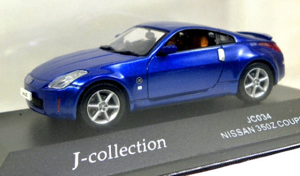 Модель 1:43 Nissan 350Z Coupe European Version - blue