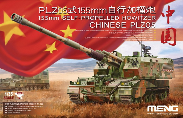 Модель 1:35 САУ Chinese PLZ05 155mm SELF-PROpelLED HOWITZER (KIT)