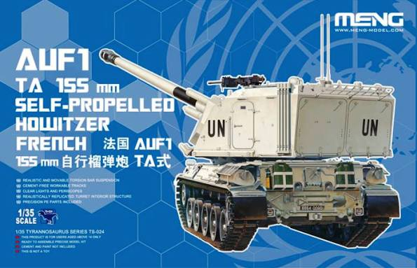Модель 1:35 AUSF1 TA 155mm Self-Propelled Howitzer Французская САУ