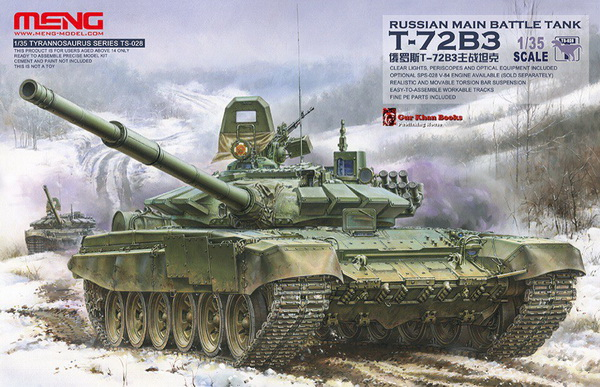 Модель 1:35 T-72B3 Танк Russian main battle tank
