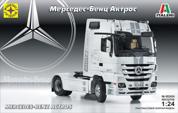 Модель 1:24 Mercedes-Benz Actros (KIT)