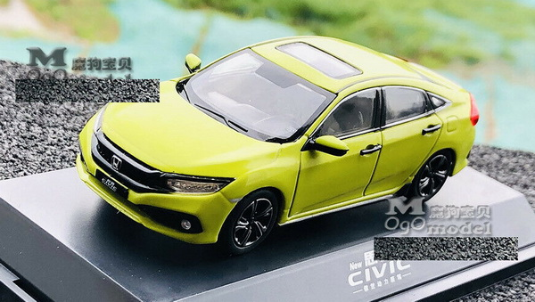 Модель 1:43 Honda Civic - yellow