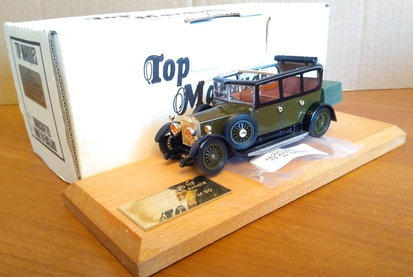 Модель 1:43 Rolls-Royce 20hp 6 Light Cabrio by William Arnold Ch.№GLN53 (L.E 35 of 50pcs)