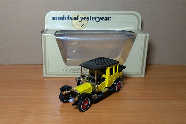 Модель 1:43 Rolls-Royce - yellow