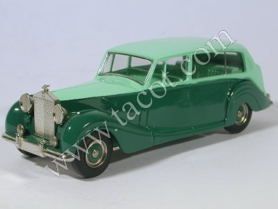 Модель 1:43 Rolls-Royce Phantom IV Shah of Kuwait